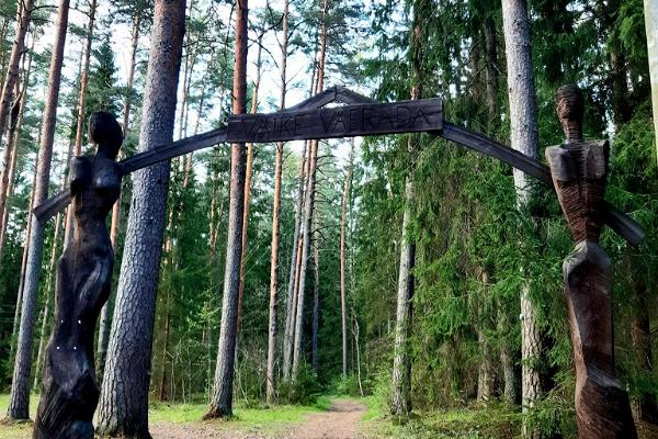 Hiking trail from the Tartu County Recreational Sports Centre to Lake Vaikne