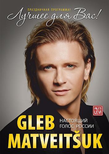 Gleb Matveychuk´i poster