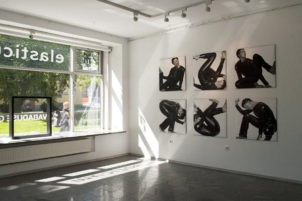 Brīvības galerija (Vabaduse galerii)