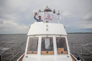 Pleasure boat cruise on Lake Peipsi