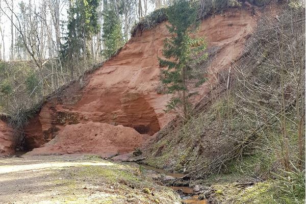 Loodi nature park and sand denudation
