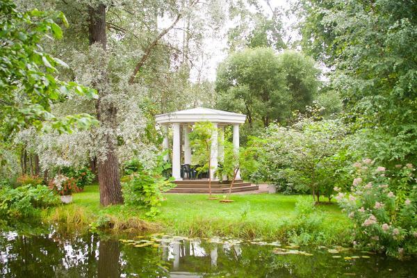 The Botanical Garden of the University of Tartu