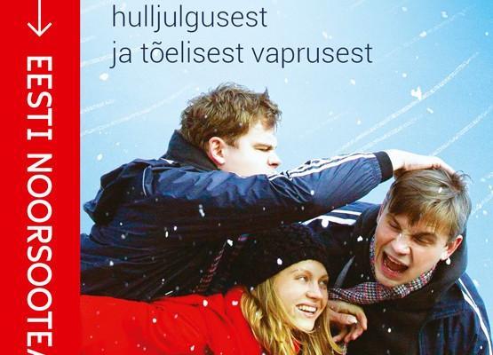 Vapruse värinad / Eesti Noorsooteater