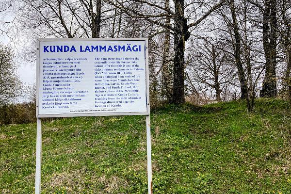 Ламмасмяэ в Кунда