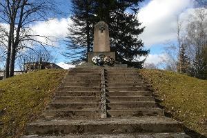 Памятник воинам, павшим в Освободительной войне