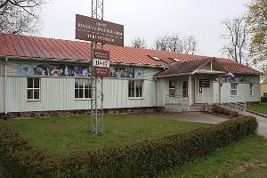 Tiri muzejs
