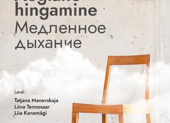Etendus ''Aeglane hingamine'' / Vene Kultuurikeskus