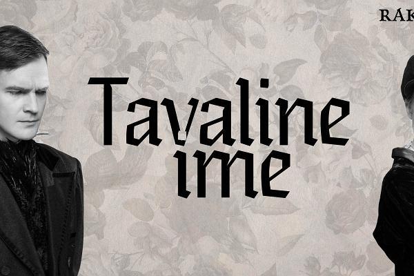"""Rakvere Teatri etendus """"Tavaline ime"""""""