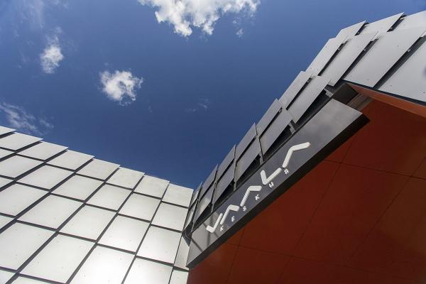 Vaala shopping centre