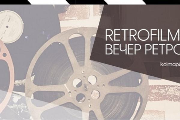 Retrofilmiõhtu Narva retrokinosaalis: suvine retrofilmiõhtute sari