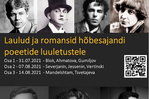 Laulud ja romansid hõbesajandi poeetide luuletustele / Vene Kultuurikeskus