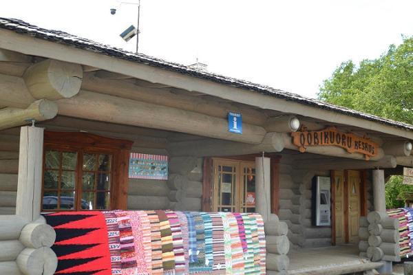 Rõuge Ööbikuoru Külastuskeskus