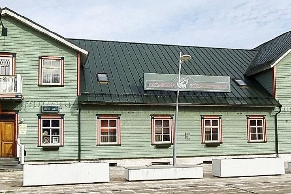 Гостевой дом Катарийна