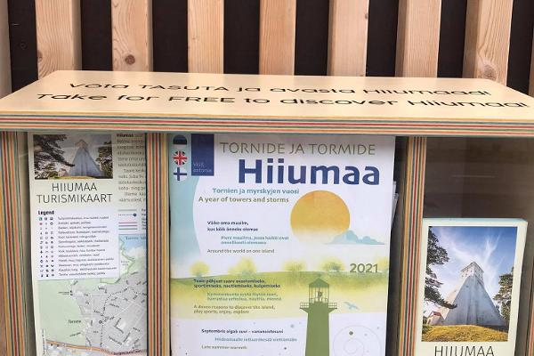 Hiiumaa turismiinfopunkt