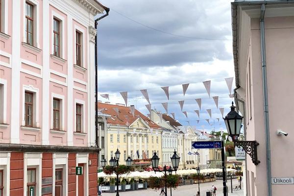 Tartu Külastuskeskus