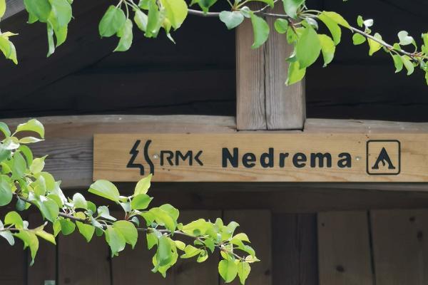 Место для костра на лесолугу Недрема и заповедник Недрема
