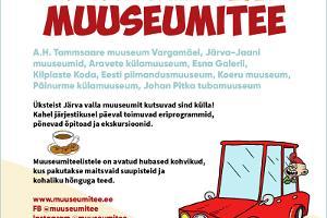 Muuseumitee