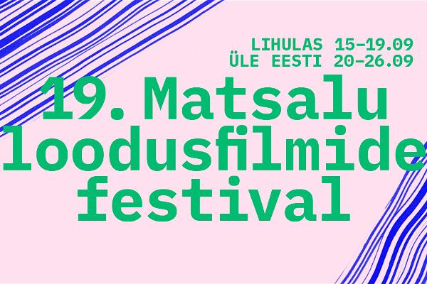 Матсалуский Фестиваль фильмов о природе
