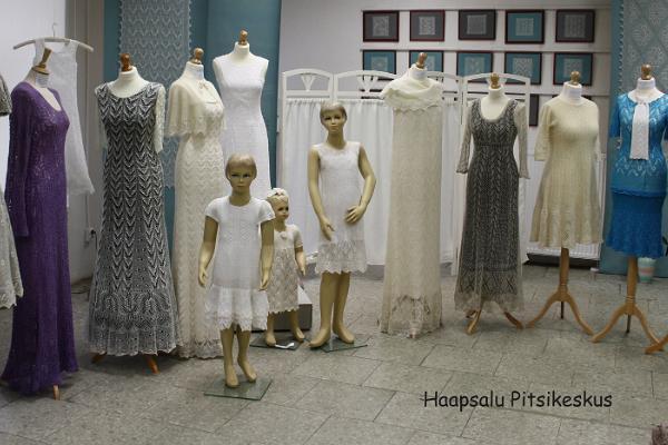 Музей-галерея Хаапсалуский центр кружев