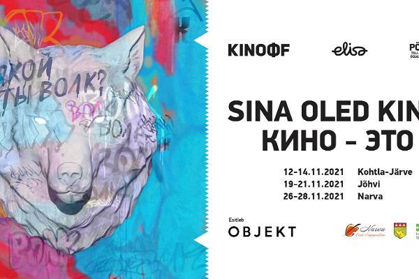 Film festival KinoFF