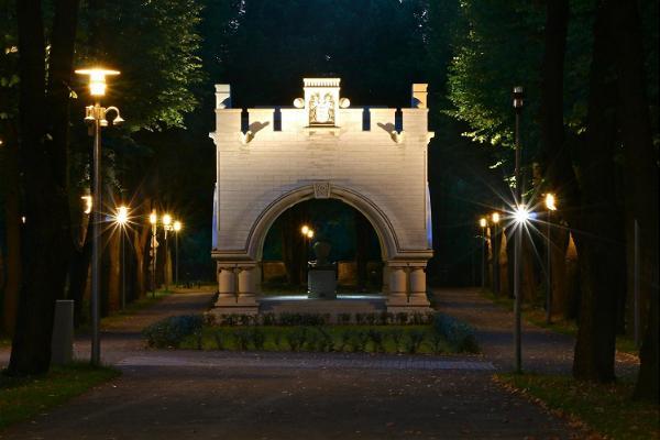 Jalutuskäik Kaitseväe kalmistul