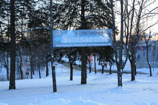 Пункт проката лыж Veetee