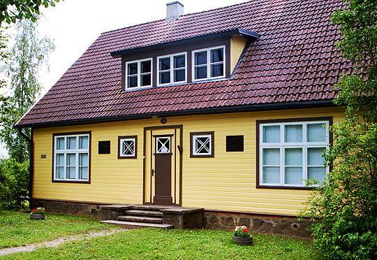 Дом-музей композиторов Каппов