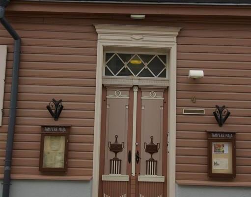Парадная дверь дома Tampere Maja