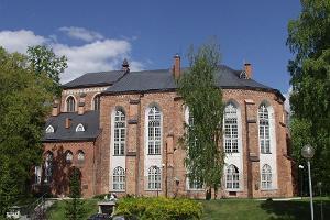Сокровищница музея Тартуского университета