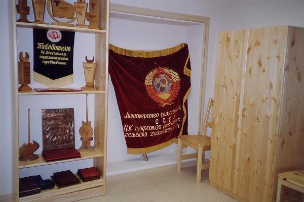 Karksi bymuseum