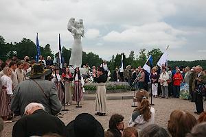 "Монумент ""Эстонской матери"""