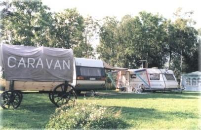 Лагерь «Пийбелехе»