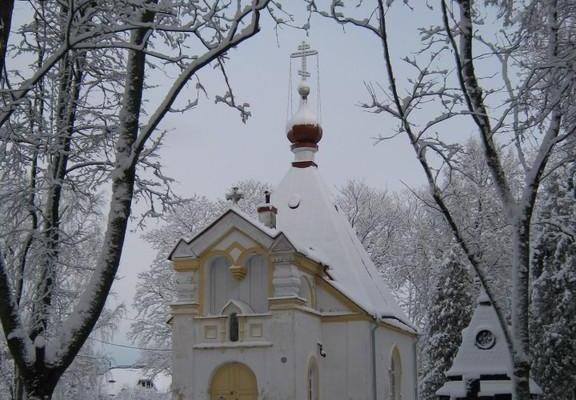 Hāpsalu Svētā Aleksandra Ņevska baznīca