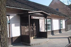 Кафе Kadri Tare