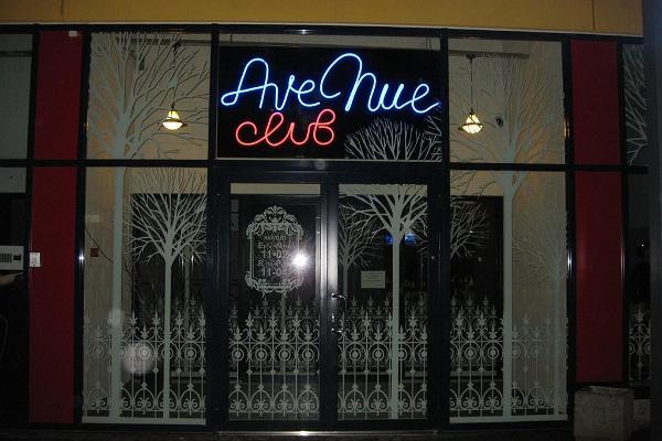 Klub AveNue