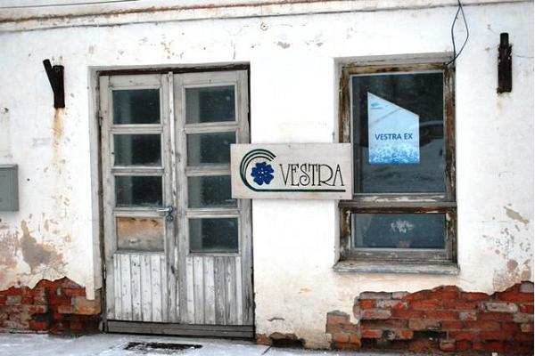 Магазин рукоделия Vestra EX