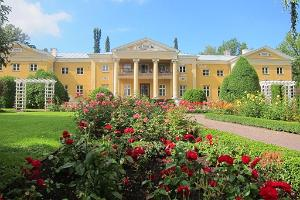Räpina Local History and Gardening Museum