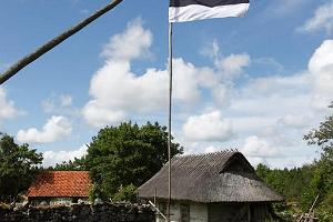 Туристический хутор Лооде