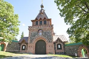 Pühtitsan Jumalanäidin kuolonuneen nukkumiselle pyhitetty nunnaluostari (Kuremäen luostari)