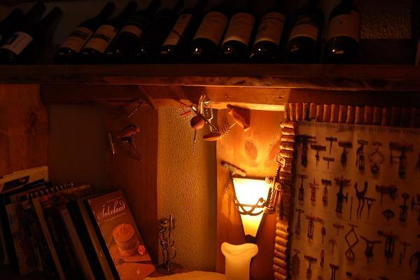 Restorāns un vinotēka Prelude