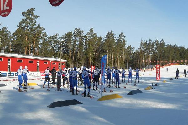 Jõulumäe Recreational Sports Centre