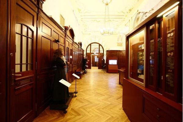 Museum der Estnischen Bank