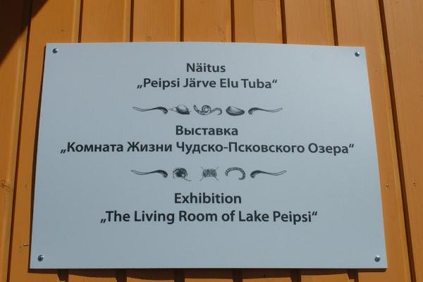 """Püsinäitus """"Peipsi järve elu tuba"""""""