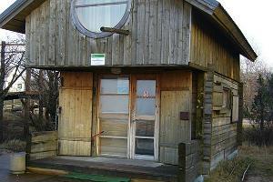 Kabli fågelstation