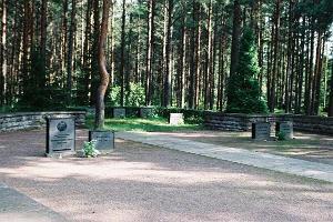 Таллиннское кладбище Метсакальмисту