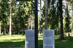 Кладбище концлагерей в Валга