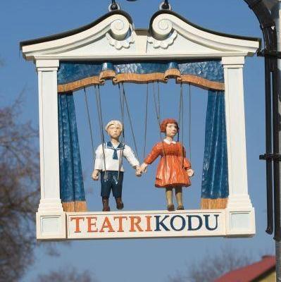 Театральный дом Тартуского музея игрушек